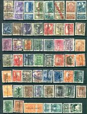 Over 100 mostly 1921-1933 Mexico 'Renta Interior' Revenues (Lot #MRa6)