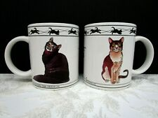 Houston Harvest Gift Products Cat Coffee Cups Mugs Set of 2 Cat Lovers Limited