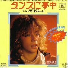 "MINT 7"" VINYL JAPAN LEIF GARRETT I WAS MADE FOR DANCIN' 70'S DISCO HIT"