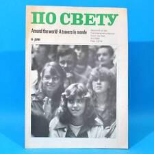 DDR Po swetu 6 von 1989 По свету | Russisch Englisch Französisch | Schulbuch