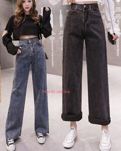 Womens Casual Loose Jeans High Waist Denim Pants Wide Leg Fashion Long Trousers