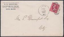 "U.S., 1896. Corner ""Ship-Builder"" Cover 220, Bath, Me"