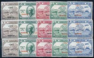 [P50037] Palestine Jordan Occ. 1949 3x good set MNH Very Fine stamps