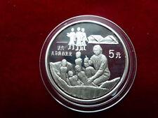 China  5 Yuan 1993 - Erfindungen - Grabanlage Terrakotta Armee