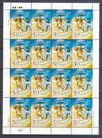 Ukraine 2004 postfrisch Bogen von MiNr. 646   50 Jahre UEFA