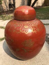 RARE 18/19th C ANTIQUE CHINESE PORCELAIN CORAL RED GILT GINGER JAR VASE w LID