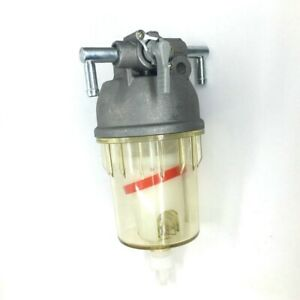 The oil-water separator assembly fits Volvo EC55/60 Hitachi 60/70 kubota