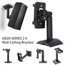 Metal Surround Sound Wall Bracket Bose UB20 II Speaker Wall Mount Bracket Holder