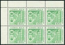 COSTA RICA 1961 10c SG620 mint MNH FG United Nations Commemoration AIRMAIL #W47