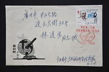 PRC J74 Dr. Robert Koch 8f on pte FDC - Guangxi-Nanning cds 1982.3.24 (b22)