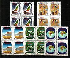 Ethiopia Scott 582-6 Mint NH blocks (Catalog Value $32.20)