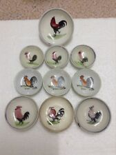 Vintage Small Rooster/Cockerel Condiment Dishes 10pcs Various Sizes