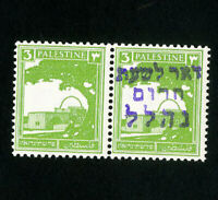 Palestine Stamps # 64 VF Rare forerunner error pair w/ one ovpt and one missing