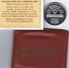 Israel 1972 Hanukka Proof Coin Russian Hanukkiya (Lamp) 20g Silver + Case +COA
