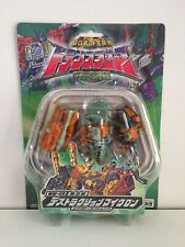 [NIB] Takara Transformers Micron Legend MM-09 Destruction Micron | X-Dimensions