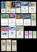 ISRAEL STAMPS 1962 - FULL YEAR SET - MNH - FULL TABS - VF