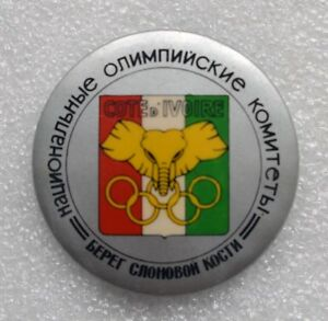 Ivory Coast Côte d'Ivoire Official 1984 Olympic Games Los Angeles Olympiad