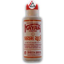 Sheth Brothers - Kayam Churna Powder Herbal Laxative - 100 gm