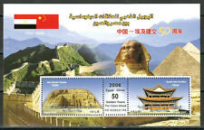 Egypt / China 2006 - S/S ( 50th Anniversary of Egypt-China Diplomatic Relation )