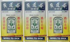 Wong To Yick WOOD LOCK Medicated Balm Pain Relief Oil x 3