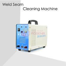 Solder Seam Cleaning Machine Weld Polishing Machine TIG Welding Washing Machine