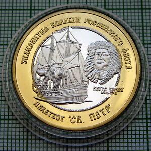 RUSSIAN OVERSEAS TERRITORIES 2014 250 ROUBLES TOKEN, VITUS BERING & SAILING SHIP