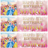 2 personalized birthday banner party princess castle children kids girls poster