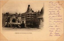 CPA PARIS EXPO 1900 - Chambre de commerce de l'aris (308222)