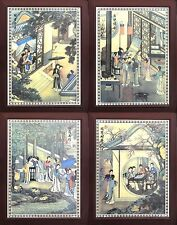"4 Chinese Wood Framed Porcelain City Scene Painting Art - 8.25"" x 11.5"" - New"