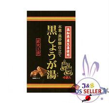 Kracie Black Sugar Ginger Tea 1 Bag (12g x 4 packs) - US Seller