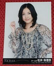 AKB48 SKE48 Matsui Jurina photo 7