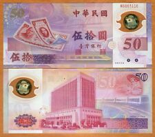 Taiwan 50 Yuan, 1999, P-1990, UNC > Commemorative Polymer + Folder