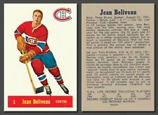Jean Beliveau #3, Reprint, 1957-58 Parkhurst mint condition