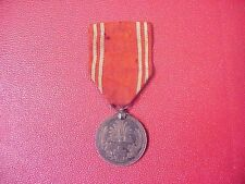 ORIGINAL WWII JAPANESE MILITARY MEDAL