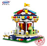 Xingbao Building Blocks Carousel Model Kits Toys Children Girl DIY Gifts Mini