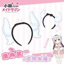 Anime Miss Kobayashi's Dragon Maid Kanna Kamui Hair Band Accessory Cosplay Prop