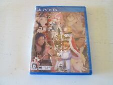 ROMEO vs. JULIET (Sony PS Vita). Japan. Brand New. Mint. US Seller. QuinRose.