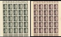 Stamp Germany Mi 799-800 Sc 506-7 Sheet 1941 WWII Fascism War Era Hitler MNH