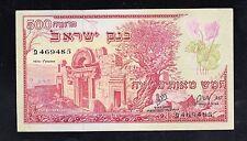 ISRAEL BANKNOTE 500 PRUTAH , 1955 YEAR