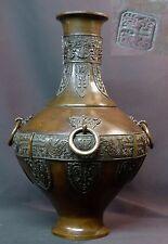 1800 Chine QING remarquable vase bronze 46cm5.1kg fin décor ciselure déco++