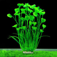 Beautful Artificial Water Plants for Fish Tank Aquarium Plastic Decor Ornament