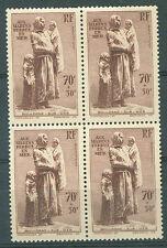 FRANCE Yvert # 447 Block of 4 MH & MNH €60