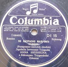 russian USSR 78 RPM- Anna Shishkina-otchi tchornia -COLOMBIA UK DI 15 + cover