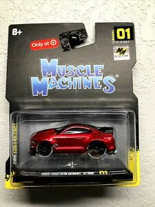 muscle machines target exclusive 2021