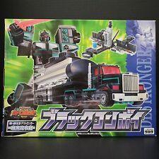 Transformers RID Car Robots D-012 Scourge (Car Robots) Nemesis Prime Optimus