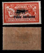 Poste Aérienne 1a : Variété MERSON 2f, Neuf  * = Cote 375 € / Lot Timbre France