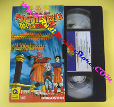 film VHS DRAGON BALL DRAGONBALL Z 25 saga di majinbu 02 DEAGOSTINI (F93) no dvd