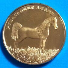 Saint Denis Reunion 1 crown 2018 UNC Arabian Horse unusual coinage