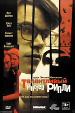 The Talented Mr. Ripley (Dvd, 2014) Russian,English