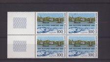 QUARTINA EMISSIONE CONGIUNTA FRANCIA ACCORDO RAMOGE 1996  1 VALORE 603